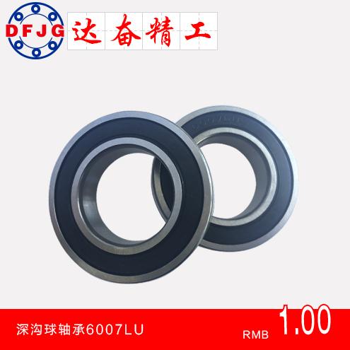 宁波达奋 6007LU 62mm 35mm 14mm 支持定制 厂家直销
