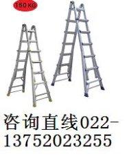 天津折叠梯(多功能关节梯)