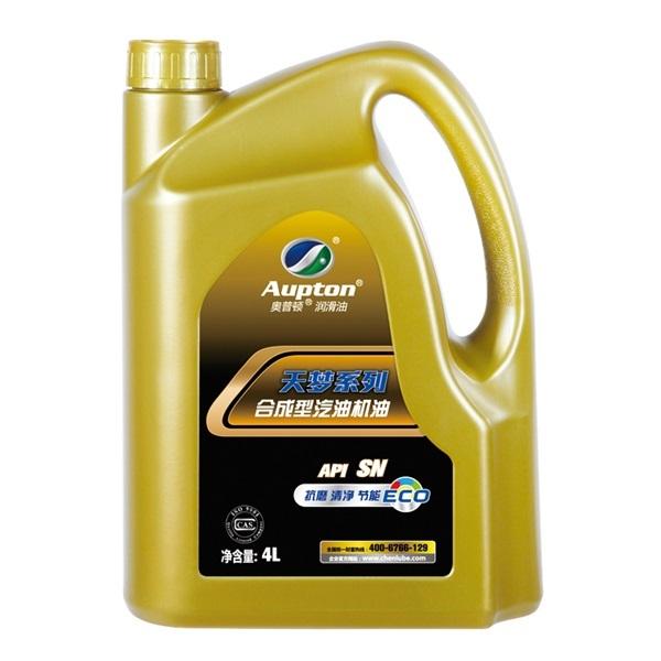 江苏安达润滑油有限公司 奥普顿润滑油 天梦系列高端乘用车辆用油 合成型汽油机油SN