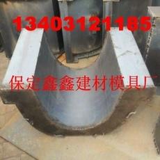 供应排水沟模具维护 排水沟钢模具原料生产
