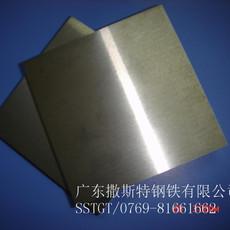 YG8钨钢是钨钴类材料YG8钨钛钽(铌)类硬质合金高强硬度