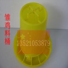 北京禽用饲料桶 鸡饲料桶