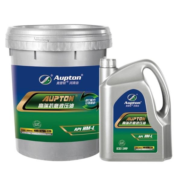 奥普顿润滑油 高端抗磨液压油32# 46# 68# HM-L 颜色浅 清洁度高 低温性能优异