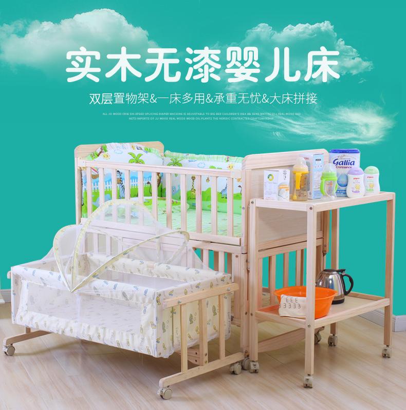 多功能宝宝新生儿童床
