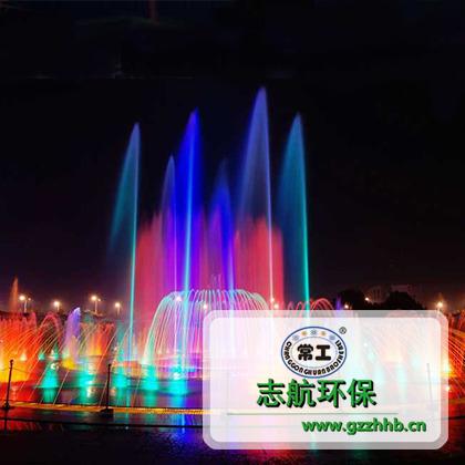 七彩喷泉工程