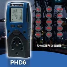 高灵敏多气体检测仪