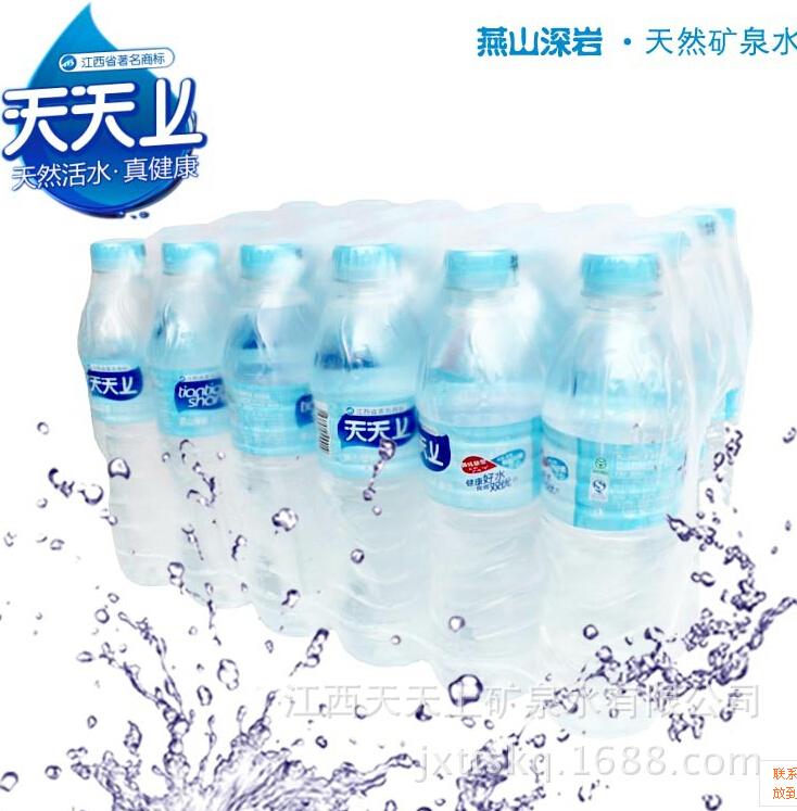 来自武功山的健康问候,天天上天然矿泉水 550ml 24瓶/件