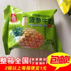 整箱5斤 雅思嘉 菠萝牛奶鸡蛋糕 新品上市 特价包邮 欢迎批发