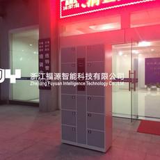 物证柜 电子物证柜及物证保管柜的材质分析(详)-浙江福源