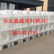 流水槽模具制作过程  流水槽模具运输