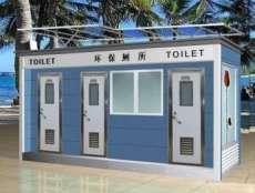 浙江打包厕所
