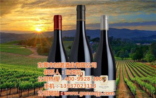 加诺葡萄酒(图)|关于红酒文化的文章|红酒文化