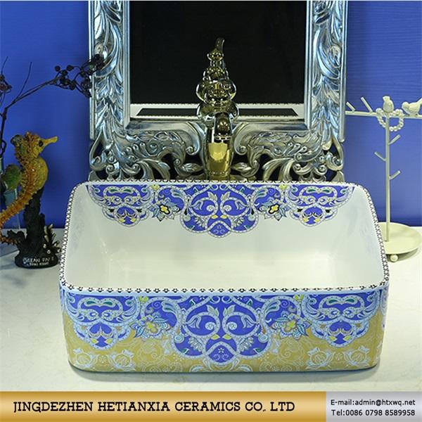 景德陶瓷盆台上艺术面盆脸盆洗手盆手绘青花瓷卫生间洗手盆套装