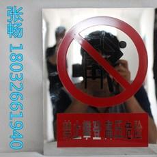 漳州 道路标志牌杆 交通标志杆 信号杆 安全警示牌