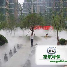 冷雾 喷泉工程