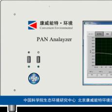 大气PAN在线自动分析仪北京康威能特厂家直销
