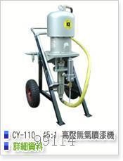 台湾高品质高粘度挤压泵.无气喷涂机cy-110