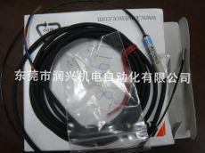 基恩士传感器EM-030