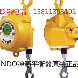 原装进口ENDO弹簧吊车|endo弹簧平衡器北京endo批发