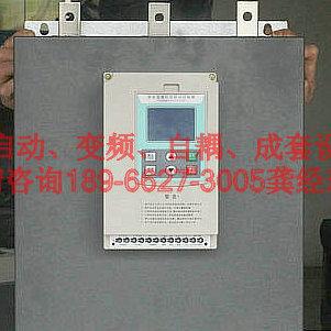 罗卡贱卖LCR-450kW球磨机智能型在线式控制器柜