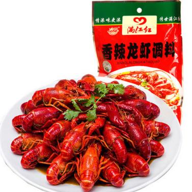 5袋包邮满江红香辣小龙虾调料150g麻辣虾蟹海鲜干锅香锅调味料包
