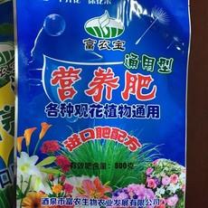 厂家供应冠县营养土包装袋,铝塑包装袋,可一袋一码
