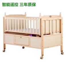 WBB148A远程遥控电动婴儿床  无油漆大尺寸宝宝床