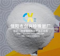 /空分专用珠光砂价格/空分装置珠光砂产品供应/空分专用珠光砂厂家批发