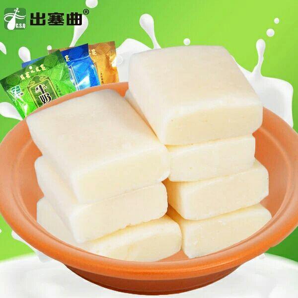 内蒙古特产奶酪出塞曲牛奶软酪丹手工奶豆腐400g儿童零食奶食品
