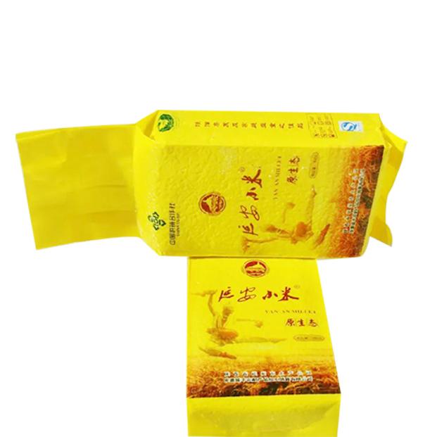 延安好婆姨黄小米0.4KG真空包装 黄小米大量批发销售