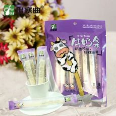 出塞曲蓝莓奶酪条牛奶条内蒙古特产包邮120g好吃的休闲零食奶制品