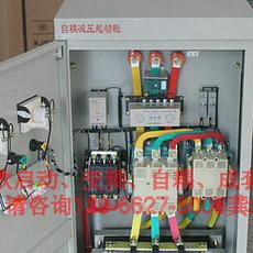 水泵降压启动柜 XJ01-30kW自耦降压起动箱