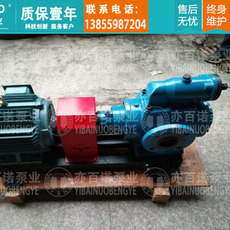 HSNH440-46进口转化系列三螺杆泵