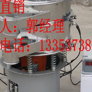 磨料超声波振动筛-新乡大用厂家直销
