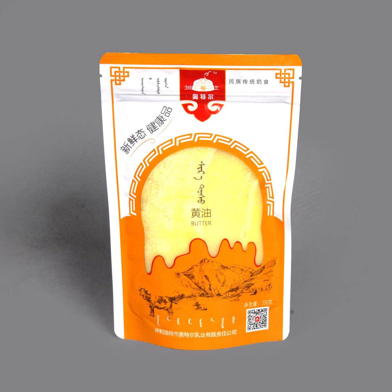 奥特尔 黄油  350ml
