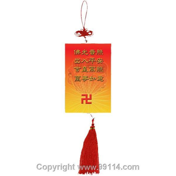 中国结,汽车吊饰,办公摆挂件图片