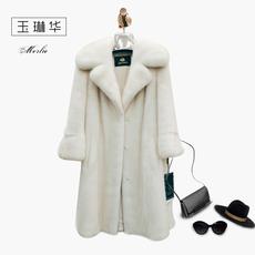 玉琳华阳原毛皮白色天鹅绒时尚皮草