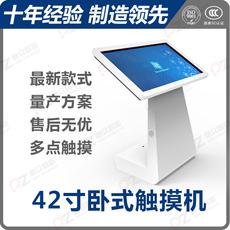 42寸一体机一体机电脑触控一体机触屏一体机安卓一体机