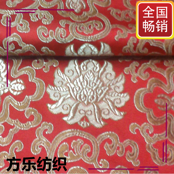 富贵花  厂家直销仿三五织锦缎 旗袍唐装工艺品包装等面料