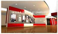 红方块可以承接包头警示教育展厅设计策划装修