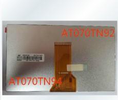 A屏全新原装AT070TN92 AT070TN94 7寸液晶屏/现货供应/7寸显示屏