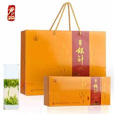 君山银针 2015春茶 茶礼 礼盒装十大名茶 茶叶250克