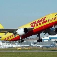 郑州DHL国际快递直达德国