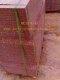 江西映山红花岗石代代红,福建红,光泽红,高原红,G683,G686,映山红,富贵红,仙人红,江西红,