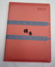 商务笔记本订做,笔记本厂家印刷CNJS8933