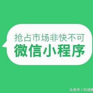 广州微信小程序开发|微信朋友圈广告投放|微商城定制开发