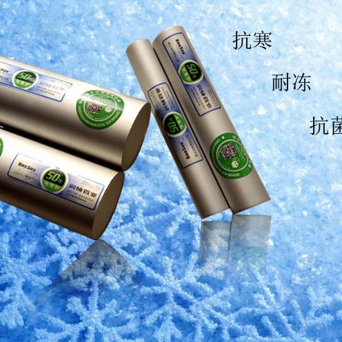 铝合金衬塑复合管 铝衬塑圆管 复合管
