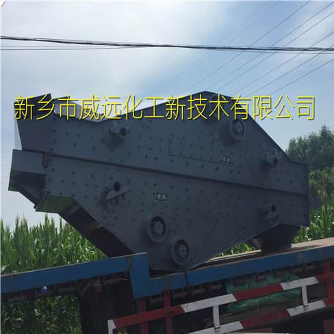 硝基复合肥生产新技术厂家直销