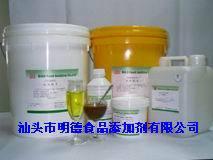丁香橄榄香精(五香橄榄香精、蜜饯橄榄香精) 优质食品添加剂香精香料  专业厂家 证照齐全 质量保证