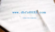 牛奶蛋白纤维/长绒棉:梭织服装面料现货